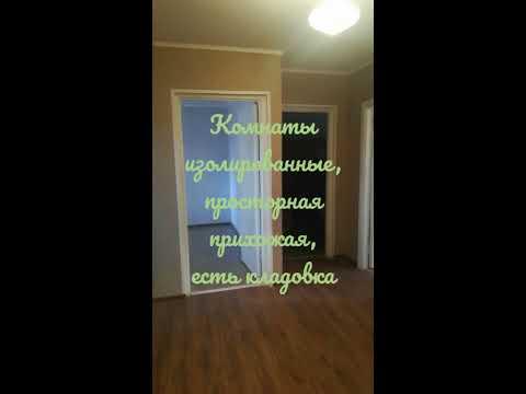 #Квартира 3 комнатная средний #этаж в центре г #Клин #АэНБИ #недвижимость