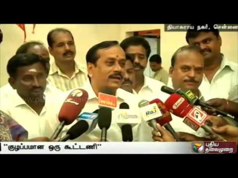 DMDK-People-Welfare-Alliance-is-confusing-says-H-Raja