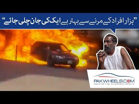Driver Nay Jaan Par Khel Kar Sab Ko Bacha Liya | PSO Pump Caught Fire | PakWheels