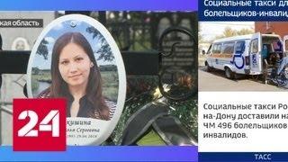 В Рязанской области сын бывшего начальника ГИБДД может уйти от наказания за смертельное ДТП - Росс…