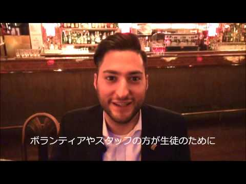 AFS日本60周年お祝いメッセージ_Mr.Saman Hosseini