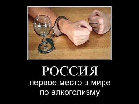 Лечение от алкоголизма саратов цена