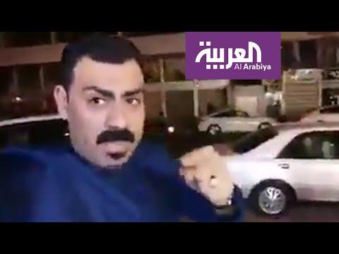 العرب اليوم - شاهد: العراقيون يدقون ناقوس الخطر بسبب فيروس كورونا