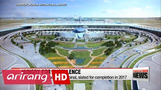 Incheon International Airport still hungry for excellence