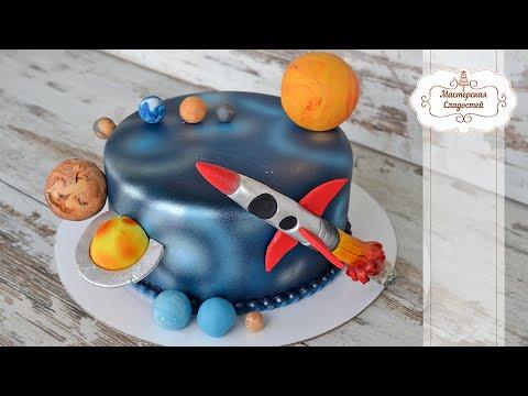 Как украсить мастичный торт с ракетой