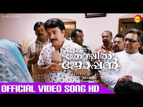 Watch Manamilla video song from Thoppil Joppan - Benedict