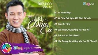 Tình Khúc Dân Ca - Duy Hòa (Album)
