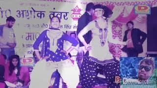 4 15 MB) Tera Mitha Mitha Dard Uthe bachale Rasiya Dj ARUN