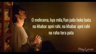 Mehrama Song (lyrics) : Darshan Raval | Antara   - YouTube