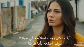 فلم تركي كوميدي ورومنسي 2019 - البنات والحب - مترجم للعربية بدقة HD
