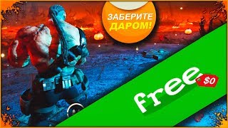 🎮 ИГРЫ НА ХАЛЯВУ 🎮 Hellbound: Survival Mode