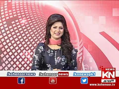 Kohenoor@9 11 June 2020 | Kohenoor News Pakistan