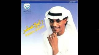 رابح صقر - وقف ووادعني (النسخة الأصلية) | 1987 تحميل MP3