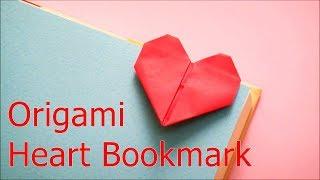 """折り紙【ハートのしおり】簡単な作り方【音声解説】◇Valentine's Day Origami """" Heart Bookmark """" Easy"""