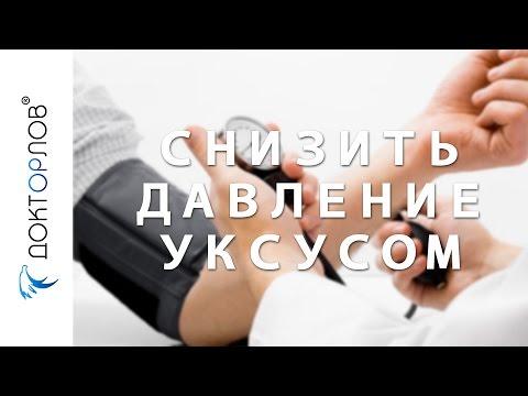 Как оформить группу инвалидности в украине по гипертонии