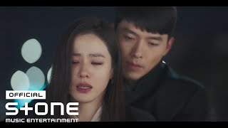 [사랑의 불시착 OST Part 10] Crush - 둘만의 세상으로 가 (Let Us Go) MV