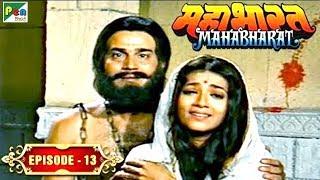 भगवान श्री कृष्णा ब्रह्माण्ड दर्शन, माखन चोर | Mahabharat Stories | B. R. Chopra | EP – 13