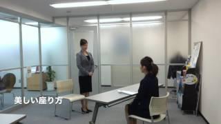 入退室と座り方のマナーワンポイントマナーレッスン9-日本サービスマナー協会