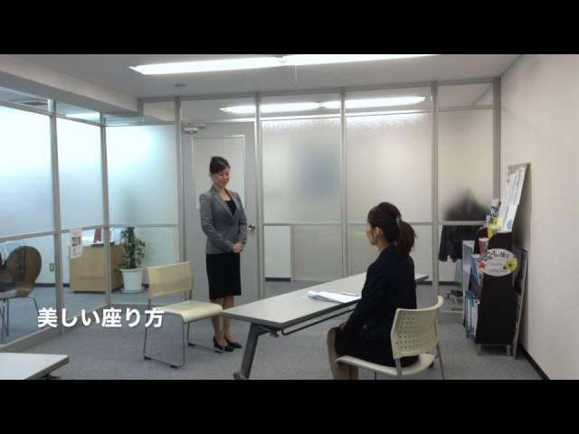 入退室と座り方のマナー ワンポイントマナーレッスン9-日本サービスマナー協会
