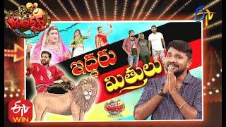Jabardasth | 2nd July 2020  | Full Episode | Aadhi, Raghava ,Abhi | ETV Telugu