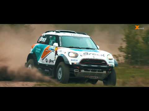 Baja Poland 2017 Highlights