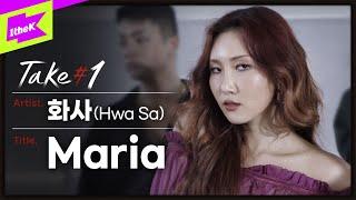 [4K] 화사(Hwa Sa) _ 마리아(Maria) | 퍼포먼스 | Take#1 | 테이크원 | Performance
