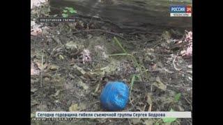 В Чебоксарах полицейские задержали молодого человека, который  распространял наркотики