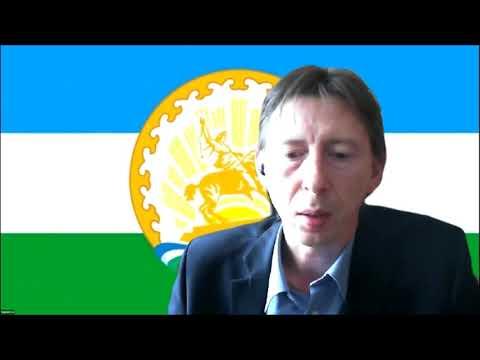 АТМО Запись ВКС с поставщиками РБ от 27.08.2020г