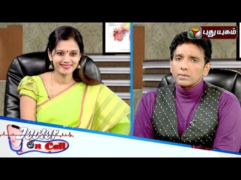 Doctor-On-Call-09-08-2016-Puthuyugam-TV