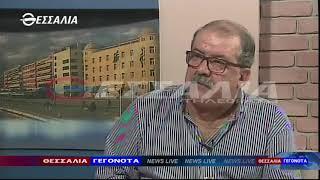 ΠΑΝΘΕΣΣΑΛΙΚΟ ΣΥΝΕΔΡΙΟ ΦΑΡΜΑΚΟΠΟΙΩΝ 15 11 2019