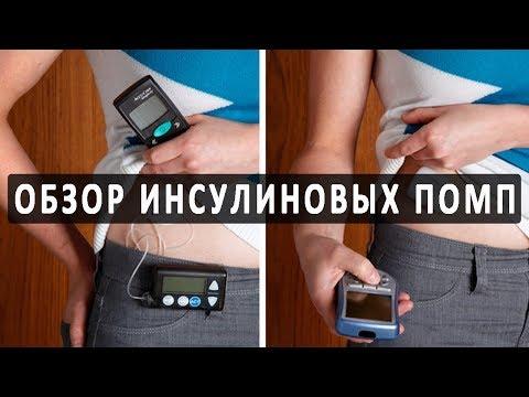 Complicaciones de la terapia con insulina
