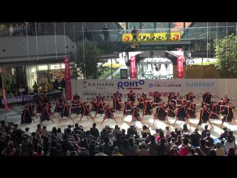 大阪メチャハピー祭2014inツイン21寝屋川梅が丘小SOHRAN 「A~B」