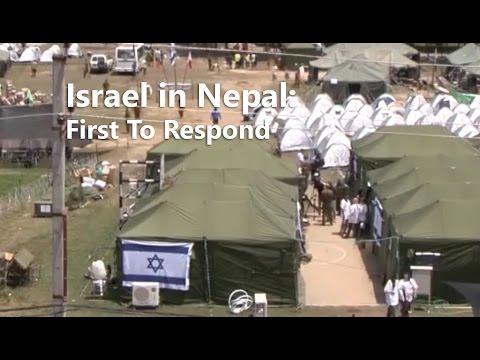 Israel en Nepal: Primeros en responder