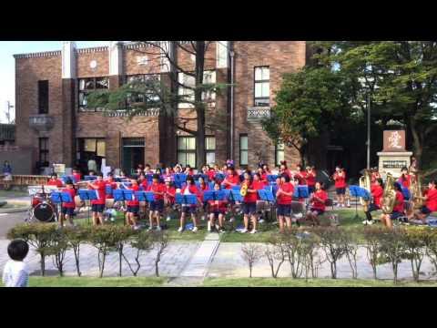 Yamate Junior High School