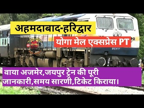 mp4 Yoga Express, download Yoga Express video klip Yoga Express