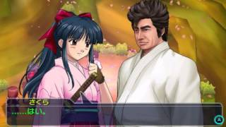 Segata Sanshiro (Project X Zone 2 introduction)