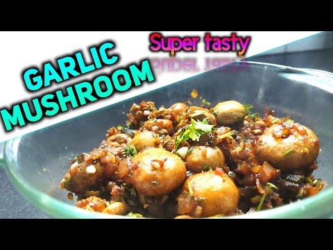 , title : 'Garlic Butter Mushroom Recipe   RESTAURANT Style गार्लिक मशरूम Recipe  Namratas Recipes.