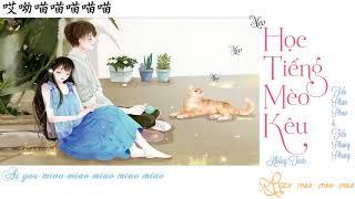 Học Tiếng Mèo Kêu  学猫叫 Vietsub+kara - Tiểu Phan Phan ft Tiểu Phong Phong