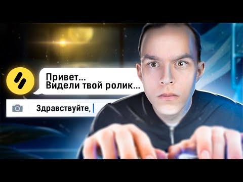 Sufmaster отзовы о заработке в интернете