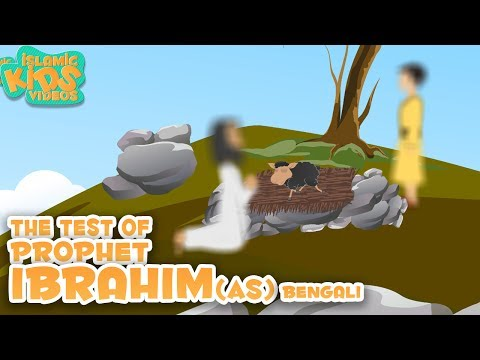 Prophet Stories In Bangla | Prophet Ibrahim (AS) | Part 3 | Quran Stories In Bengali
