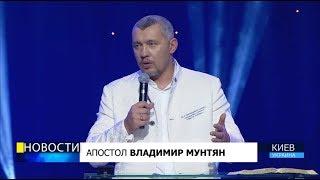 НОВОСТИ / САММИТ ЧЕТВЕРТОЕ ИЗМЕРЕНИЕ / ДЕНЬ 3