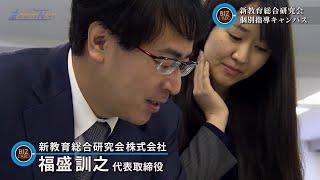 2019年12月21日放送分 滋賀経済NOW