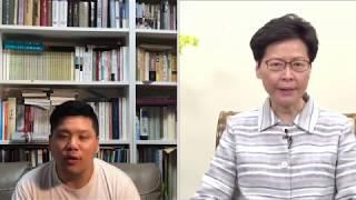 林鄭月娥為推《逃犯條例》引發衝突,激烈者反抗從何而來?20190613