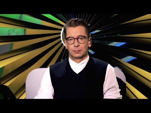 Всемирные игры разума    Эфир от 22 ноября 2019 видео