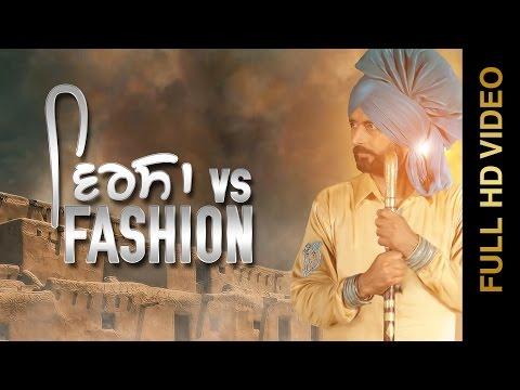Virsa Vs Fashion  Raj Kakra