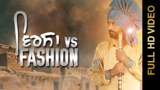 Virsa Vs Fashion  Raj Kakra