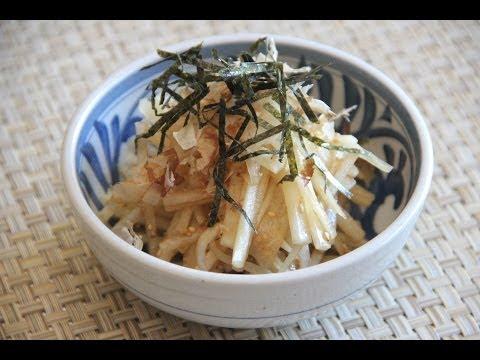 Daikon Salad Recipe – Japanese Cooking 101