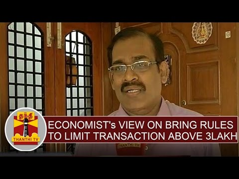 Economist-Soma-Valliappans-View-on-bring-new-rules-to-limit-money-transaction-upto-3-Lakh