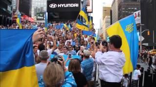 """Манхеттен """"взорвался"""" под Гимн Украины"""