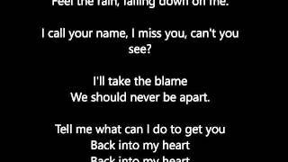 Dream Street -  Feel the Rain Lyrics
